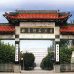 Image of Qufu Normal University (QNU)